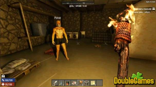 Free Download 7 Days to Die Screenshot 8